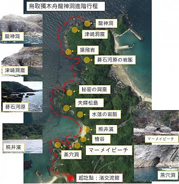 Exploring sea caves by kayak! Exciting tour in Uradome Coast!('RYUJINDO' Attack Course)